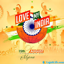 Myrna Happy Independence Day 2020 Messages, Wishes and Quotes - August 2020