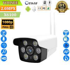 Camera Giám Sát Ngoài Trời Yoosee X6100 - Full HD1080P, 2.0M
