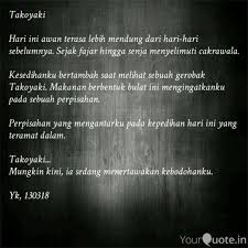 best takoyaki quotes status shayari poetry thoughts yourquote