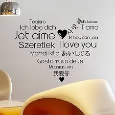 Words Love You In Different Languages Wall Stickers 840590 2020 34 19