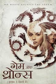 game of throne season 3 hindi dubbed