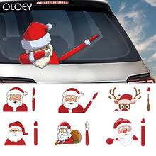 Best Value Rear Window Wiper Sticker Christmas Great Deals On Rear Window Wiper Sticker Christmas From Global Rear Window Wiper Sticker Christmas Sellers Wholesale Related Products Promotion Price On Aliexpress