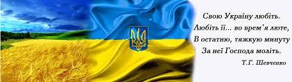 Вітаємо з Днем Державного Прапора України! - Будівельна Палата ...