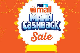 paytm mall maha cashback carnival best