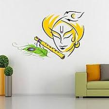 30 Decorative Wall Stickers Wall Art Srg India Ideas Sticker Wall Art Wall Stickers Beautiful Wall