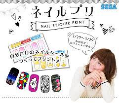 nail art sticker printer
