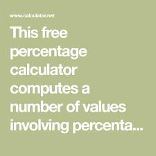 this free percentage calculator