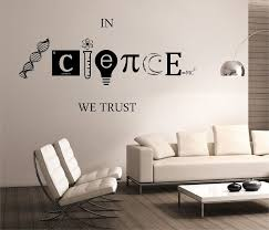 Science Wall Decal In Science We Trust Vinyl Sticker Art Decor Etsy Science Decor Wall Decals For Bedroom Wall Decals Living Room