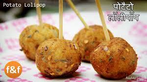 potato lollipop प ट ट ल ल प प स