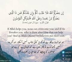 kata bijak islami dari alquran penuh hikmah dan nasehat