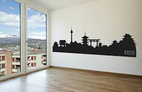 Kyoto Japan Skyline Vinyl Wall Decal The Personalized Gift Co