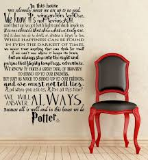 Small Medium In This House We Do Potter We Do Harry Potter Harry Potter Wall Decals Harry Potter Wall Harry Potter Bedroom