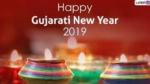 happy gujarati new year wishes whatsapp stickers naya saal