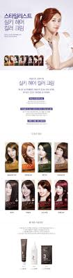 silky hair color cream msia