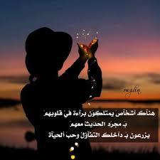 صور واتس جديده رمزيات حلوه وحديثه للواتساب حبيبي