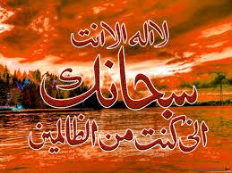 رمزيات اسلاميه روعه جديدة 2018 خلفيات دينية Hd ميكساتك