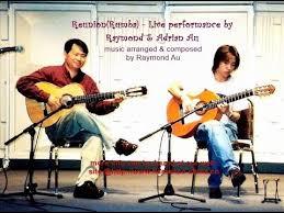 Reunion(Rumba Flamenco) - Live performance by Raymond & Adrian Au - YouTube