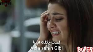 اجمل اغنية حزينة تركية 2019 لم يسبق له مثيل الصور Tier3 Xyz