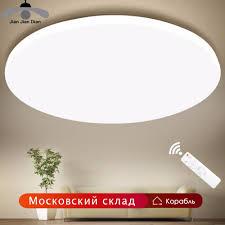 Đèn LED Âm Trần Siêu Mỏng Hiện Đại Chiếu Sáng Bề Mặt Gắn 110V 220V Đui Đèn  Điều Khiển Từ Xa Phòng Khách Phòng Ngủ nhà Bếp|living room|lamp living  roomlighting fixture modern -
