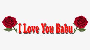 i love you babu red rose png garden
