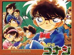 Your Guide to Detective Conan #1