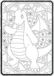 Color Me Dragonite Custom Pokemon Coloring Card Kleurplaten