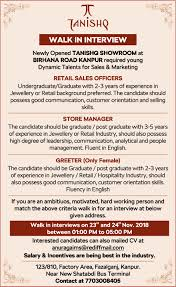 jobs in tanishq vacancies in tanishq