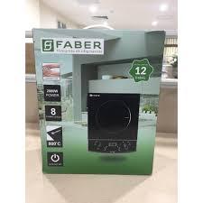 Bếp Từ Đơn Faber Nhập Khẩu - Chính Hãng Bảo Hành 12 Tháng Tặng Kèm Nồi Lẩu