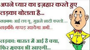 50 funny whatsapp jokes in hindi you