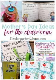 day gift clroom ideas for kindergarten