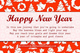 sample wishes for new year
