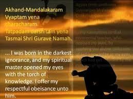 guru stuthi by sri m