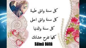 صور اسم سلمي رمزيات وخلفيات Salma ميكساتك