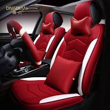 customize car seat cover leather