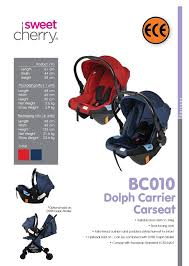 sweet cherry bc010 dolph carrier cat