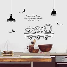 Cooking With Wine Vinyl Wall Home Decor Decal Free Fast Shipping 44 Colors