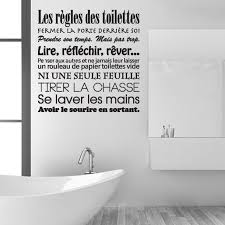 Toilet Wc Bathroom Stickers French Toilet Rules Vinyl Wall Sticker Wall Decals Mural Wall Art Wallpaper Home Decor Dw1018 Home Decor Toilet Wcsticker Wall Decal Aliexpress