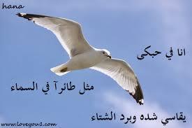 صور حزينه مكتوب عليها كلام حزين ورومانسي 2014