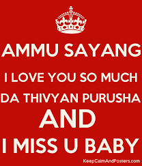 ammu sayang i love you so much da