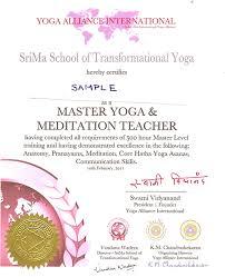 yoga alliance europe certified teacher