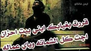 ابيات شعر حزينه شعر حزين للغايه كلام نسوان