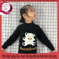 Quần áo trẻ em áo len thu đông cho bé trai gái hàng quảng châu cao cấp loại  1 bền đẹp thời trang không nỗi mốt giá rẻ