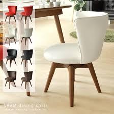 air rhizome dining chair revolving