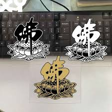 Xy Buddha Lotus Car Styling Decals For Motocross Motorcycles Jdm Decal Truck Bumper Window Car Sticker Vinyl Decal Vinyl Decal Car Stylingsticker Vinyl Aliexpress