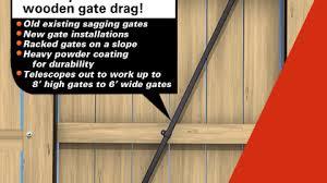 Ez Brace Anti Sag Gate Brace