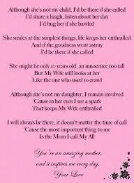 stepson poems