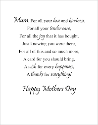 mother's #day #poems