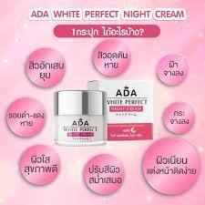 Ada White Perfect Night Cream | Facebook