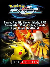 Pokemon Duel, Game, Reddit, Hacks, Mods, APK, Carmonite, Wiki ...