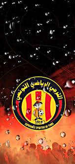 صور وخلفيات الترجي الرياضي التونسي Est للموبايل أندرويد والايفون